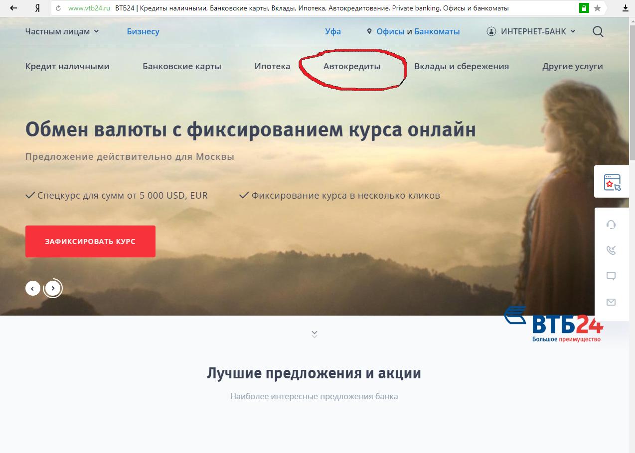 Деньги в долг ру москве в fastzaimy.ru